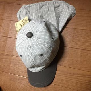無印良品 キッズ 帽子