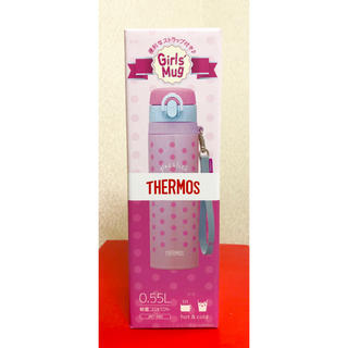 サーモス(THERMOS)のサーモス 水筒 ピンク(弁当用品)