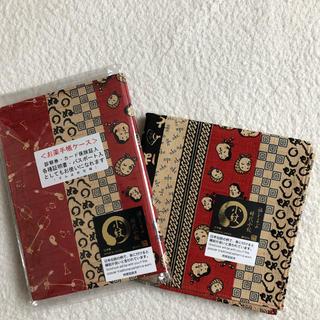 【新品】お薬手帳ケース(その他)