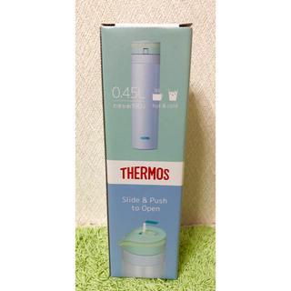 サーモス(THERMOS)のサーモス水筒(弁当用品)