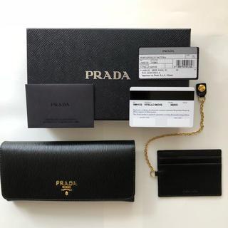 プラダ(PRADA)の新品 プラダ 長財布 (財布)