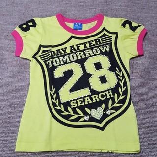 ダット(DAT)のDAT Tシャツ(Tシャツ/カットソー)