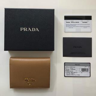 プラダ(PRADA)の新品 プラダ ミニ財布 キャメル(財布)