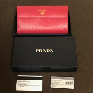 プラダ(PRADA)の☆正規品、新品☆PRADA 長財布  ピンク 人気モデル(財布)
