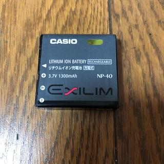 カシオ(CASIO)のデジカメ カシオ EX-Z1200  バッテリー(その他)