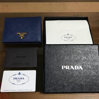 プラダ(PRADA)のPRADA*未使用 財布 二つ折(財布)