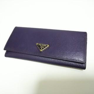 プラダ(PRADA)のPRADA☆サフィアーノレザー ロングウォレット 長財布(財布)