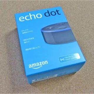エコー(ECHO)の【特価】Amazon echo dot ブラック(PC周辺機器)
