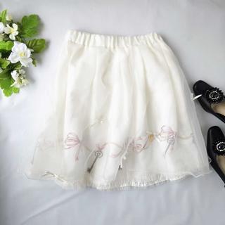シークレットハニー(Secret Honey)のシークレットハニー★オーガンジーチュールふわふわスカート 白 キーチャーム 2(ミニスカート)