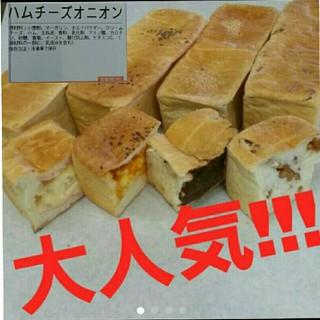 具沢山のミニ食パン