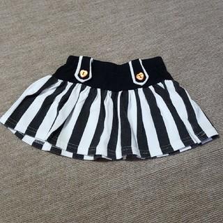 ダット(DAT)のDATスカート(スカート)