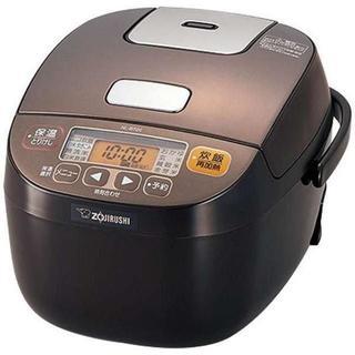 ゾウジルシ(象印)の象印 マイコン炊飯器 NL-BT05-TA(炊飯器)