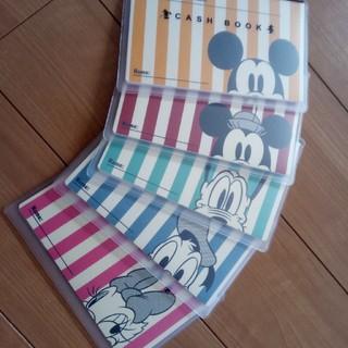 ディズニー(Disney)のディズニー★キャッシュブックお小遣い帳にも(その他)