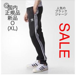 adidas - originals SST CUFFED TRACK PANTS 黒 XL