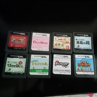 ニンテンドーDS - 任天堂 DS セット ソフト