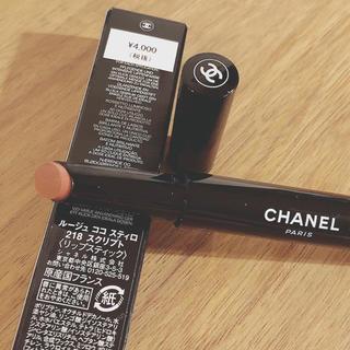 シャネル(CHANEL)のシャネル ルージュ ココ スティロ 218 スクリプト リップスティック(口紅)
