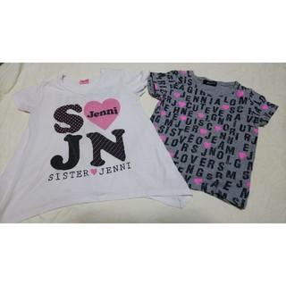 JENNI★Tシャツ★120