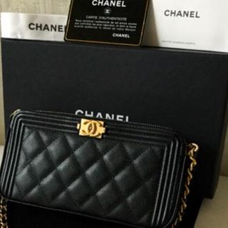 シャネル(CHANEL)のシャネルチェーンウォレット(財布)
