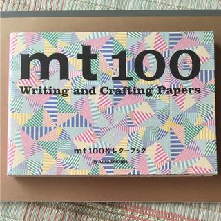 mt 100枚 レターブック(その他)