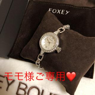 フォクシー(FOXEY)のFOXEY❤️最新ノベルティー腕時計(腕時計)