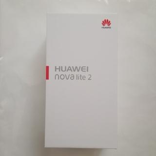新品未使用 HUAWEI nova lite2 ゴールド 楽天モバイル