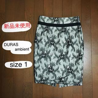デュラスアンビエント(DURAS ambient)の★新品未使用★ DURASambient スカート size1(ひざ丈スカート)