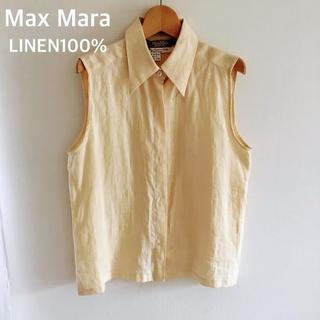 マックスマーラ(Max Mara)のマックスマーラノースリーブ シャツ リネン100% サイズ42(シャツ/ブラウス(半袖/袖なし))