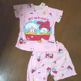 ♥新品♥キッズ 上下セット マイメロ(パジャマ)