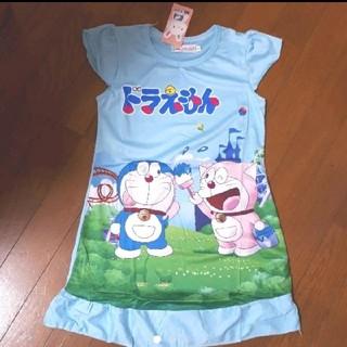 ♥新品♥キッズ ワンピース ドラえもん(パジャマ)