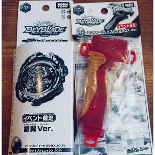 タカラトミー(Takara Tomy)のベイブレード バースト ワールドホビーフェア限定品(その他)