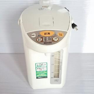 ゾウジルシ(象印)の電気ホット CD-XA40 4リットル 象印(電気ポット)