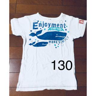 セラフ(Seraph)の《中古品》Seraph Tシャツ(130)(Tシャツ/カットソー)