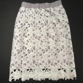 ラトータリテ(La TOTALITE)の未使用 LaTOTALITE グレー×ホワイト ケミカルレーススカート(ひざ丈スカート)