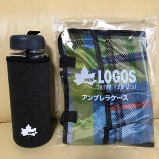 ロゴス(LOGOS)の新品☆ロゴス☆アンブレラケース&ドリンクボトル(日用品/生活雑貨)