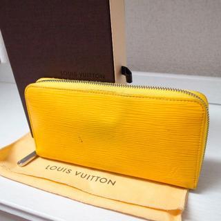 ルイヴィトン(LOUIS VUITTON)の正規品♡最安値♡ルイヴィトン ジッピーウォレット 長財布 エピ 黄色 バッグ(財布)