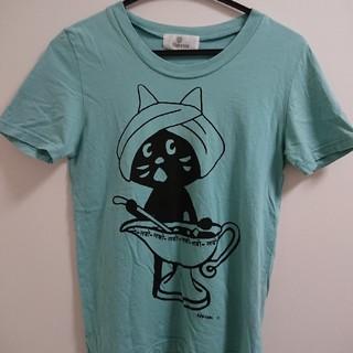 ネネット(Ne-net)のネネット にゃー Tシャツ カレー グリーン M(Tシャツ(半袖/袖なし))