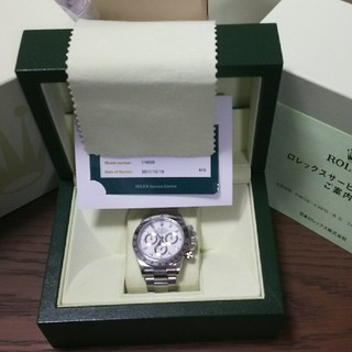 ロレックス(ROLEX)の【170万円】ROLEXデイトナ白G番(腕時計(アナログ))