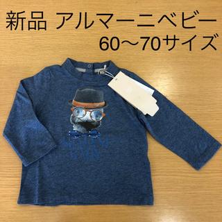 アルマーニ ジュニア(ARMANI JUNIOR)の新品 アルマーニベビー ロンT 60サイズ(Tシャツ)