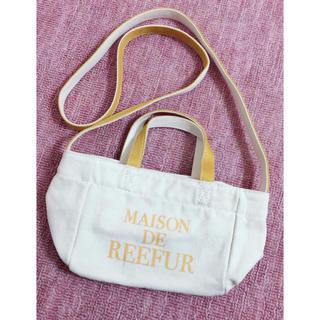 メゾンドリーファー(Maison de Reefur)のmaison de reefur 2wayトートバッグ S(トートバッグ)
