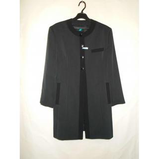 ヒロミチナカノ(HIROMICHI NAKANO)のhiromichi nakano ヒロミチナカノ ロングスカートスーツ ブラック(スーツ)