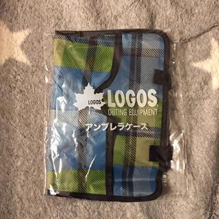 ロゴス(LOGOS)のアンブレラケース(傘)