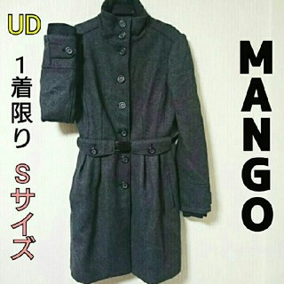 マンゴ(MANGO)の1点限り☆MANGO ワンピース ロング コート グレー ベルト ハイネック S(ロングコート)