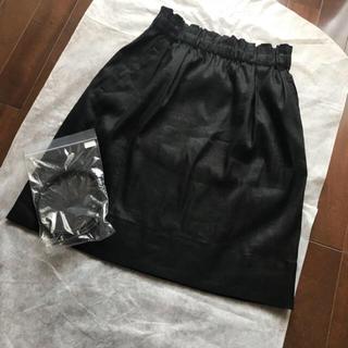 ロペ(ROPE)のロペ☆ベルト付 スカート(ひざ丈スカート)