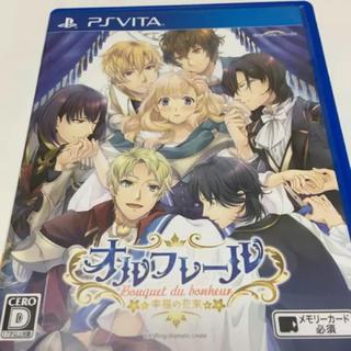 PlayStation Vita - オルフレール 幸福の花束