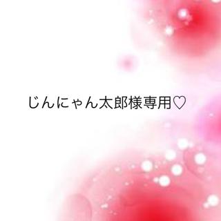 ワコール(Wacoal)のじんにゃん太郎様専用♡(ブラ&ショーツセット)