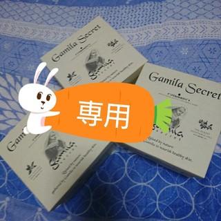 ガミラシークレット(Gamila secret)の(専用)がミーラシークレット石鹸3個入り(洗顔料)