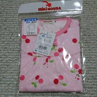 ミキハウス(mikihouse)のミキハウス パジャマ サイズ90(パジャマ)