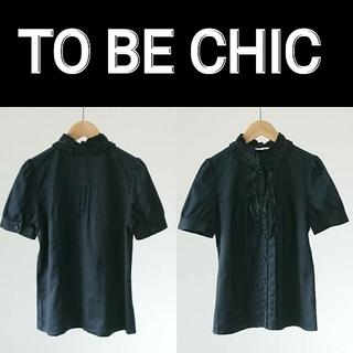 トゥービーシック(TO BE CHIC)のTO BE CHIC トゥービーシック 半袖シャツ ブラウス ブラック(シャツ/ブラウス(半袖/袖なし))