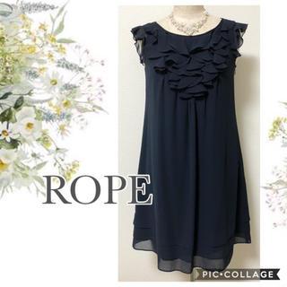 ロペ(ROPE)のROPE フリル ワンピース ドレス 結婚式 パーティー 7号 ネイビー 紺(ミディアムドレス)