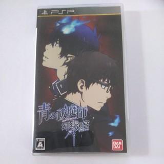 プレイステーションポータブル(PlayStation Portable)のPSP 青の祓魔師 幻刻の迷宮 (携帯用ゲームソフト)